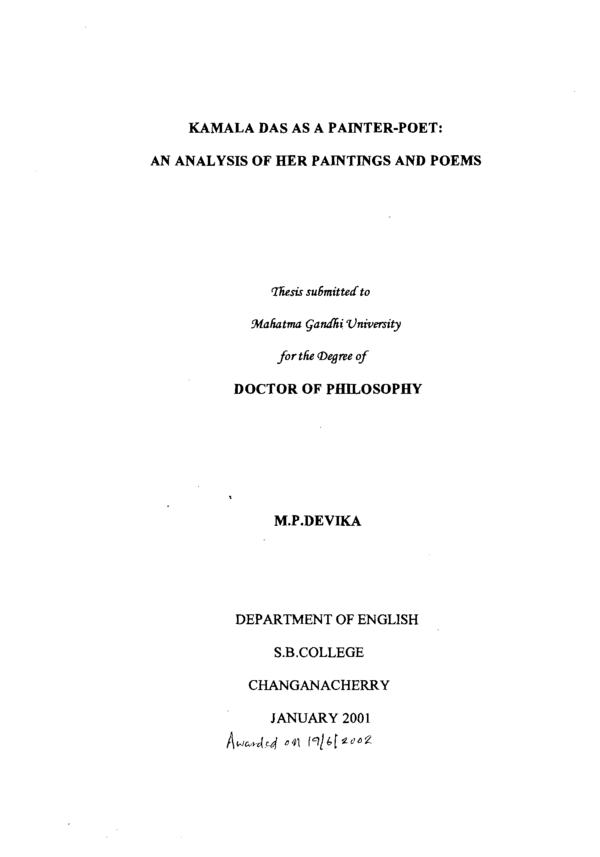 kamala das poetry collection